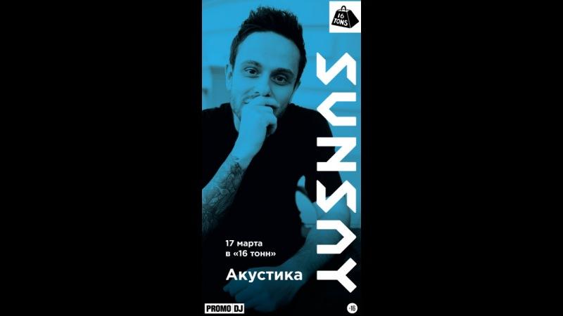Dj Andrey Rain - Walking Alone Part Ten