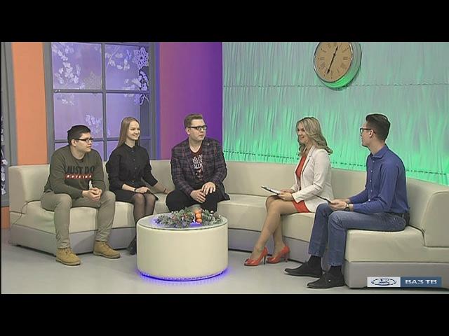 Елена Подкаминская – Тольятти в деталях 25.01.2018