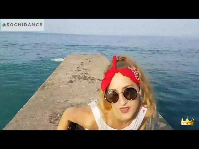 MARI - FARINA Ft HONOREBEL , El MICHA Y POCHO - ReggaetonDancehall - SochiDance Танцы в Сочи