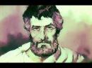 Г.Годер. Афинский раб (художник диафильма И.А.Сущенко)