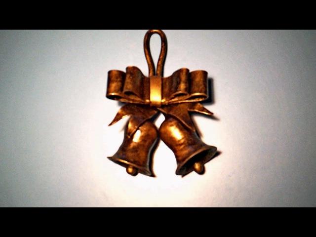 Как сделать колокольчики из железа | Горячая ковка металла