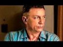 KINGS Trailer (2018) Daniel Craig, Halle Berry Thriller Movie HD