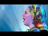 Славное море священный Байкал - Надежда Бабкина и Русская песня (2017)