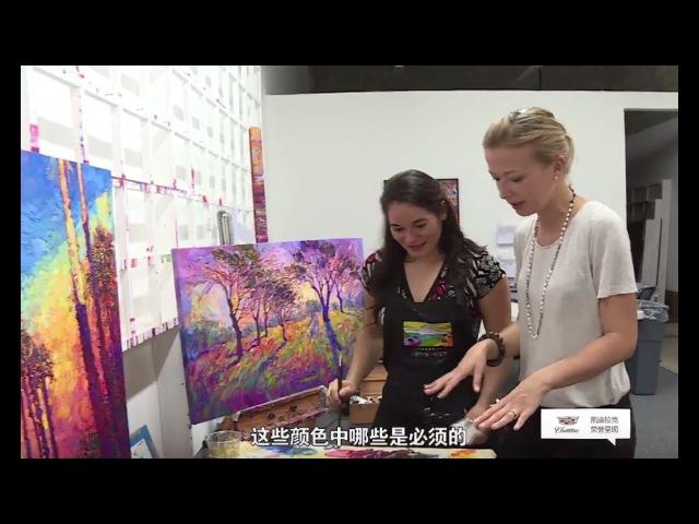 Erin Hanson Artist Interview with Travel Channel China