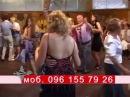 Гурт Акцент 2013 рік Фокстрот Весілля в Орисі