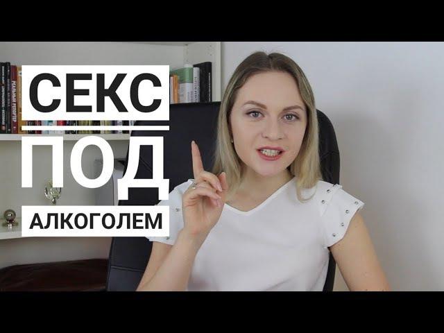 Дело Дианы Шурыгиной, пьяные изнасилования в России. Диана Шурыгина | Психолог Марьяна Кадникова