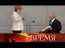 Владимир Путин направил Ангеле Меркель поздравительную телеграмму с пожеланиями здоровья и успехов.