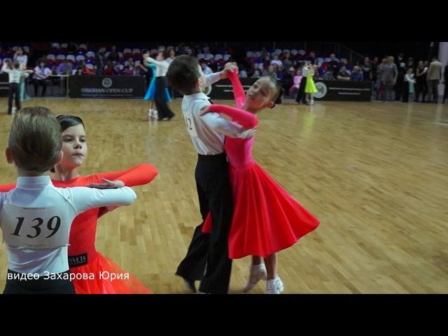 Медленный вальс в 1/2 финала танцуют Захаров Степан и Крапивина Арина пара №142