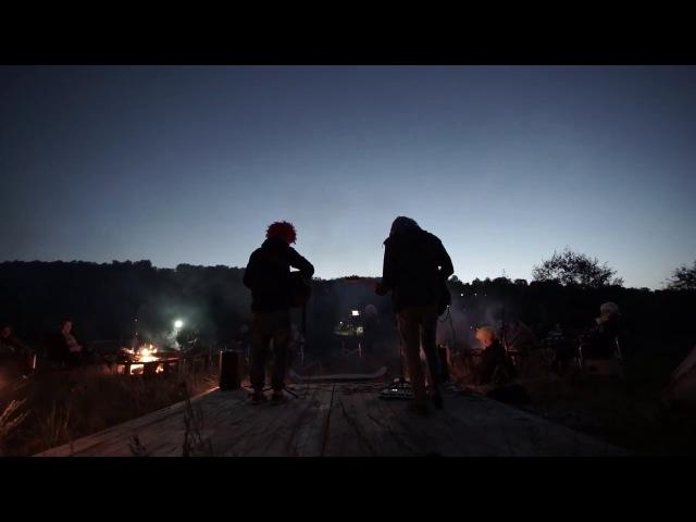 Дима Вагин и Эльф Лему - До горизонта (Огонь сцена - Хорошие люди)