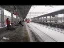 Прибытие поезда МЦК