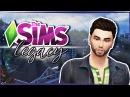 The Sims 4 Сhallenge Династия Фаррелл 16 серияЗАБЫТЫЙ ДЕНЬ РОЖДЕНИЯ