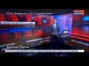 Вести.Дежурная часть_03-02-18,Тайна крушения Востока : из-за чего краболовное судно пошло ко дну