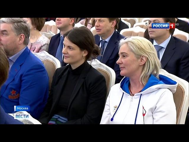 Вести Москва Собянин вручил подарки московским спортсменам олимпийцам