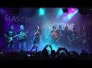 Многоточие - Не кино (feat. Mary-A) 17.11.2017 г., Клуб GLASTONBERRY, 19 лет группе Многоточие