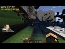 SuperEvgexa ПЕРВОБЫТНОЕ ВЫЖИВАНИЕ - СТРИМ ЕВГЕХИ - Minecraft SevTech День 10
