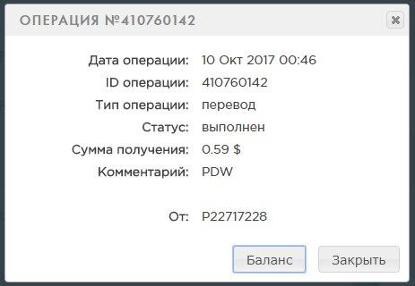 https://pp.userapi.com/c840629/v840629034/11eac/RBt4ZFjzPc4.jpg