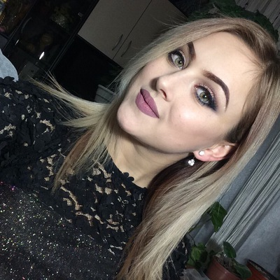 Катя Цурман