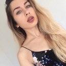 Карина Воронова фото #3