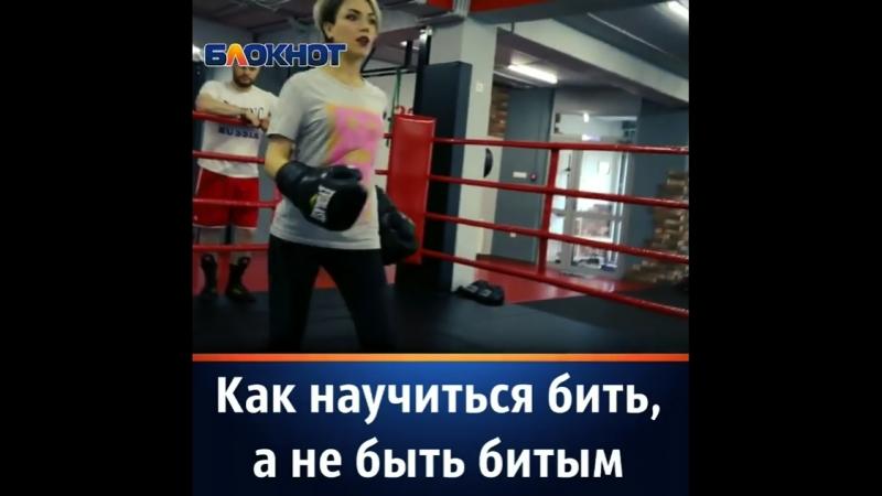 Тренировки по боксу и боксфиту для детей и взрослых с любым уровнем подготовки