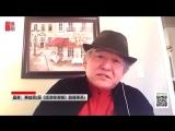 四位名人的臨終歲月和大鬧追思會的國安(《人生之中》2018年1月31日) - YouTube