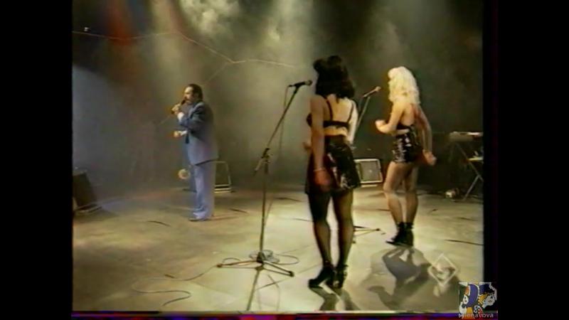02 Вилли Токарев. Небоскребы (Гигант-Шоу, 1996 год)