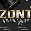 """Фотостудия """"ZONT"""""""