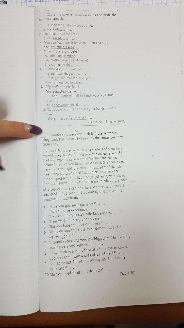 Готовые домашние задания к учебнику opportunities pre-intermediate language