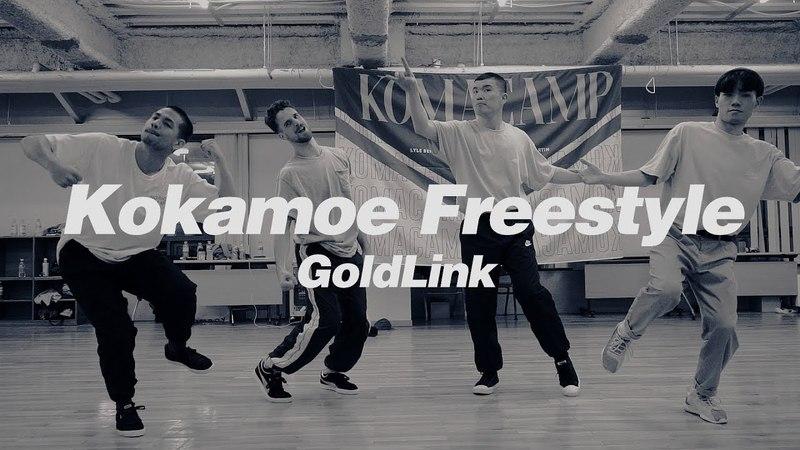 Chris Martin X Larkin Poynton   GoldLink - Kokamoe Freestyle   KOMA CAMP