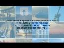 RUS InCruises Seq 1 - Official