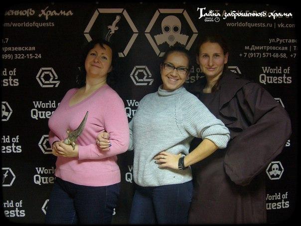 Команда победителей 11.12.2017