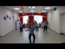 танец Яблочко ККЦСОН