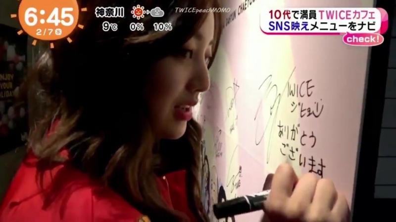 180206 TWICE в программе Fuji TV