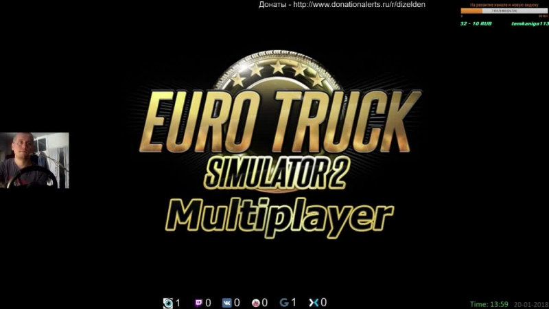 стрим ATS MP Online - American Truck Simulator Multiplayer 01/39