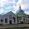 Культурный центр Саровского благочиния
