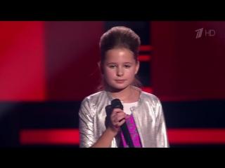 Полина Терехова исполнила песню «Roar» - Слепые прослушивания - Голос.Дети - Сезон 5