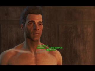Fallout 4 Представитель Волт-Тек спустя 200 лет