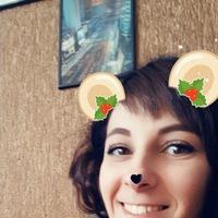 Ангелина Котлярова