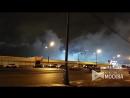 Пожар на рынке садовод в Москве 17 01 2018