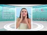 Очищающее средство для Лица LUMINESCE™Jeunesse Global Скажите старению СТОП!