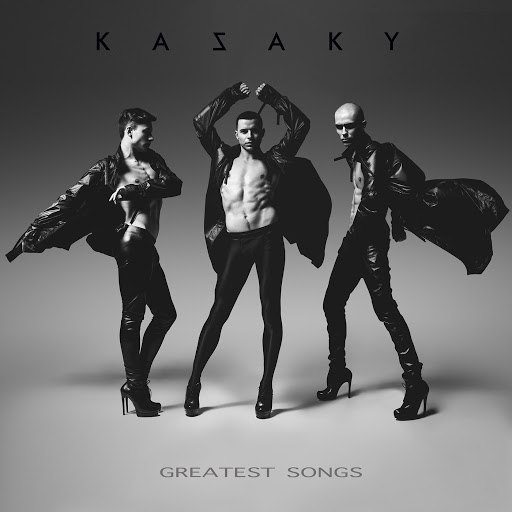 Kazaky альбом Greatest Songs