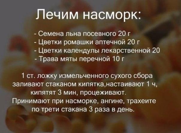 https://pp.userapi.com/c840629/v840629268/22023/W-uX7M-Ws6w.jpg