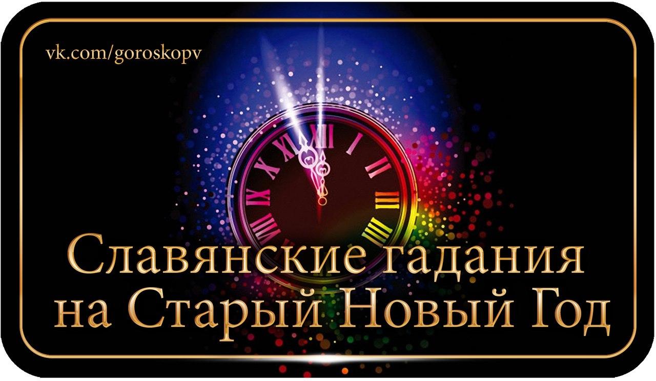 https://pp.userapi.com/c840629/v840629272/4486a/9A7BS8HvS2I.jpg