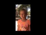 Соня(племянница)читает стихи