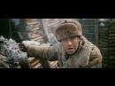 Битва за Москву (1985). Второе наступление немцев на Москву, ноябрь 1941 года. 28 панфиловцев.