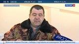 Новости на Россия 24 Эскимо может лишиться палочек их крупнейшее производство - на грани краха