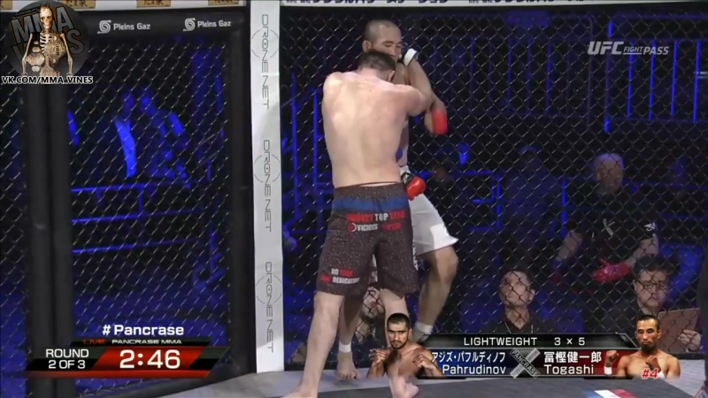 Kenichiro Togashi vs. Азиз Пахрудинов