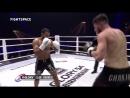 GLORY 54 HARUT GRIGORIAN vs ALIM NABIYEV