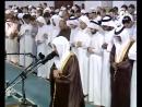 Коран, 89 Сура Аль-Фаджр Зоря, чтец Саад Аль-Гамиди