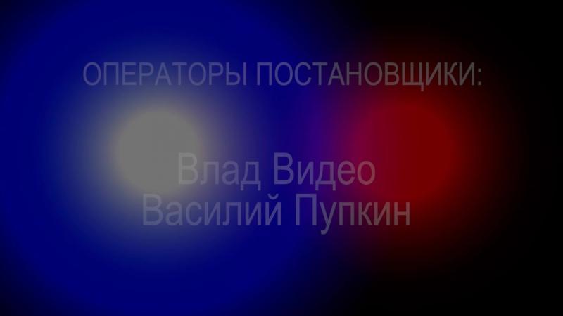 Гоша Торчок official teaser