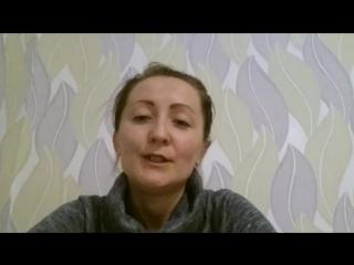Гульнара Ялалова об интенсиве